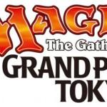 東京開催のMTG「グランプリ2016」に関する記事が公式にて掲載!