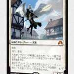 MTG「イニストラードを覆う影」の公式ギャラリーが公開!両面カードの見せ方にこだわりを感じる!