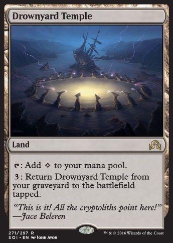 Drownyard Temple(イニストラードを覆う影)