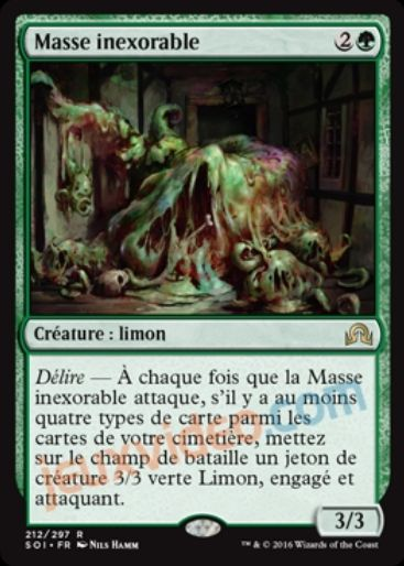 Inexorable Mass (イニストラードを覆う影)