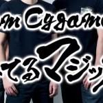 TeamCygamesのMTG対戦動画第6弾が公開!GP東京優勝のナヤ・コントロールとバント人間カンパニーが対戦!