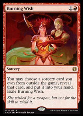 燃え立つ願い(Burning Wish)(王位争奪)
