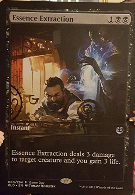 Essence Extraction(カラデシュ ドレイン)
