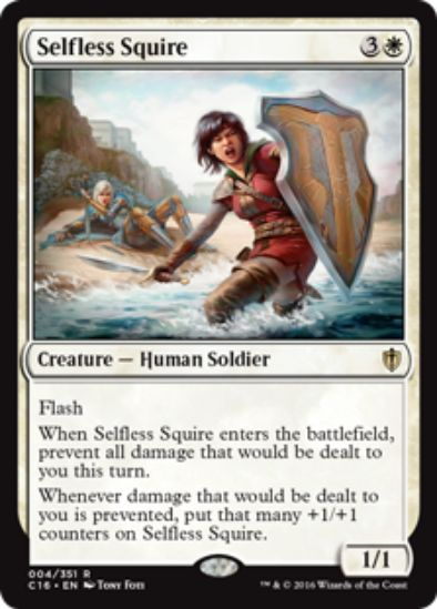 Selfless Squire(統率者2016)