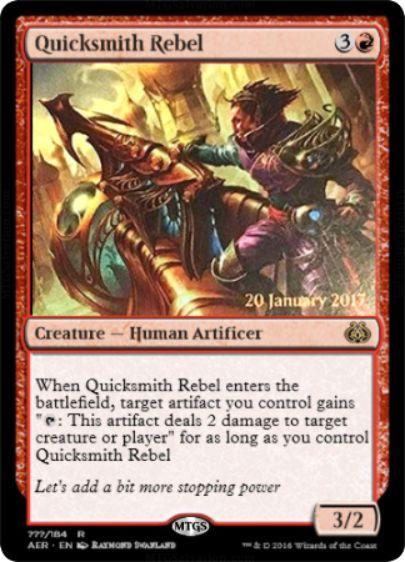 Quicksmith Rebel(霊気紛争)