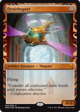 Ornithopter(羽ばたき飛行機械)