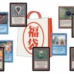 2017年のエンダルゲームス3万円MTG福袋の開封情報をご提供いただきました!