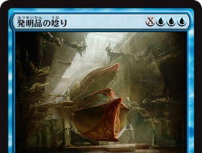 青レアの即席持ちインスタント「発明品の唸り(霊気紛争)」が公開!青青青XでライブラリーからマナコストX点以下のアーティファクトを直接戦場へ!