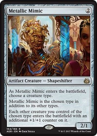 Metallic Mimic(霊気紛争)