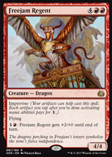 Freejam Regent(霊気紛争)
