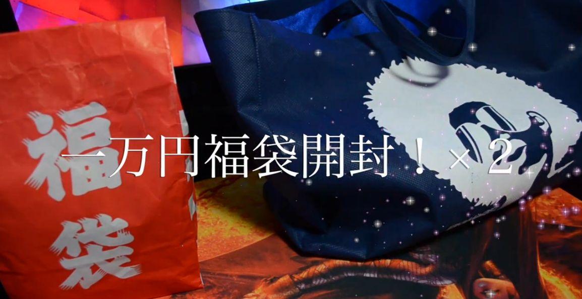 MTG1万円福袋の開封結果を動画つきで情報提供いただきました!個人経営ショップ&ビッグマジック名古屋店の福袋開封!