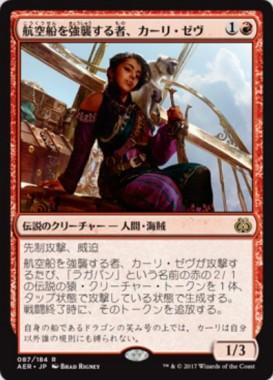 【フルスポ】MTG「霊気紛争」の全収録カードが公式ギャラリーで公開!