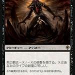死の影(MTG)