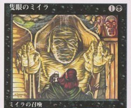 マロー氏がアモンケットの記事を執筆中!アモンケットでは「ミイラ(Mummy)」のカードが多数登場!?