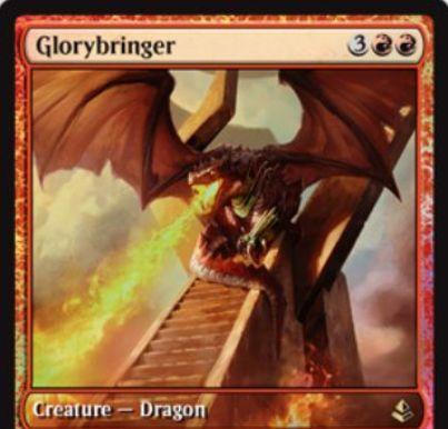 赤レアのドラゴン「Glorybringer(アモンケット)」が公開!4/4「飛行」&「速攻」に加え、能力「Exert」によって、攻撃時に非ドラゴンに対して4点ダメージを飛ばす!