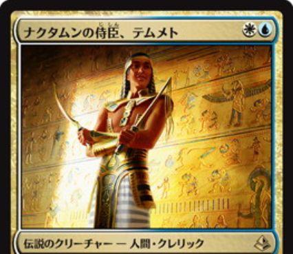 アゾリウス色の伝説クレリック「ナクタムンの侍臣、テムメト(アモンケット)」が公開!2マナ2/2&戦闘開始時にトークンのP/Tを強化してブロック不可に!5マナで「不朽」も可能!