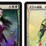 【デッキリスト】アモンケット「プレインズウォーカーデッキ」の収録カード一覧が公開!