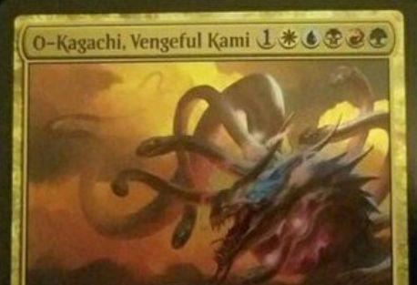 統率者2017「O-Kagachi, Vengeful Kami」が非公式スポイラーに掲載!5色6マナで6/6「飛行」「トランプル」!プレイヤーに戦闘ダメージを与えると、前ターンにそのプレイヤーがアタックしていたなら、そのプレイヤーの非土地パーマネントを1枚追放!