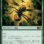 女王スズメバチ(昆虫クリーチャー)