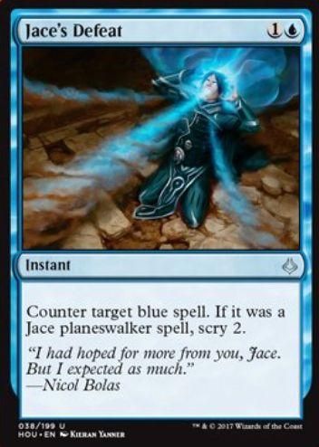 Jace's Defeat(破滅の刻)