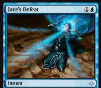 破滅の刻「Jace's Defeat」が公開!青1で青の呪文を打ち消し!もしそれがジェイス・プレインズウォーカー呪文なら追加で占術2!