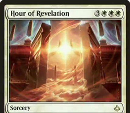 白レアのソーサリー「Hour of Revelation(破滅の刻)」が公開!白白白3で全非土地パーマネントを破壊!もし戦場に10個以上の非土地パーマネントがあるなら、不特定3マナは軽減される!