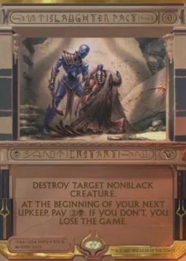 殺戮の契約(Slaughter Pact)破滅の刻マスターピース