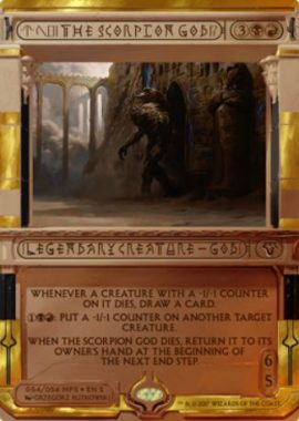 蠍の神(The Scorpion God)破滅の刻マスターピース