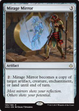 Mirage Mirror(破滅の刻)