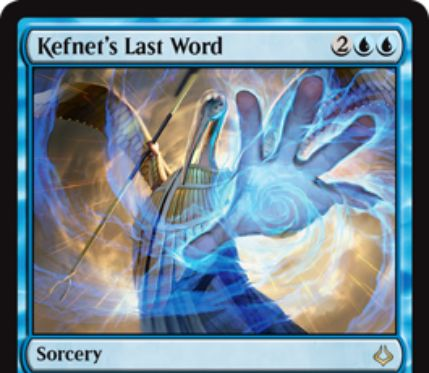 MTG「破滅の刻」収録の、ケフネトの名を冠する青のソーサリーが公開!青青2でアーティファクトかクリーチャーかエンチャントのコントロールを獲得する「超督励」!