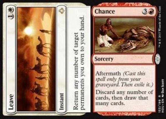 白と赤のレア分割呪文「Leave/Chance」が公開!白1で自軍のパーマネントを好きなだけ手札に戻す!余波効果では赤3で好きなだけ手札を捨て、同数をドローする!