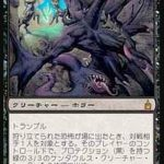 狩り立てられた恐怖(MTG「最強・カードパワー高すぎ」なカード一覧まとめ!~これって、壊れてる。~)