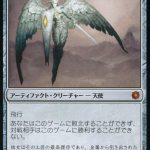 白金の天使(MTG「最強・カードパワー高すぎ」なカード一覧まとめ!~これって、壊れてる。~)