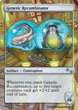 遺伝子組換え機/Genetic Recombinator(MTG「Unstable」収録)