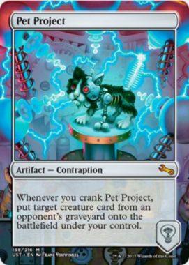 Pet Project(MTG「Unstable」収録神話レア・からくり)