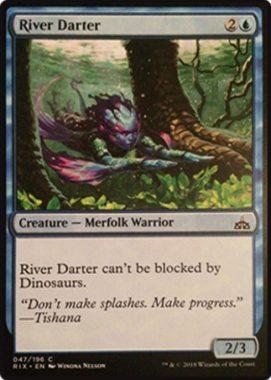 River Darter(イクサランの相克)