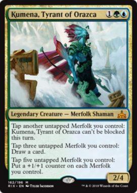 Kumera, Tyrant of Orazca(イクサランの相克)