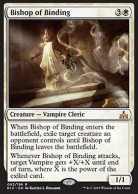 Bishop of Binding(イクサランの相克)
