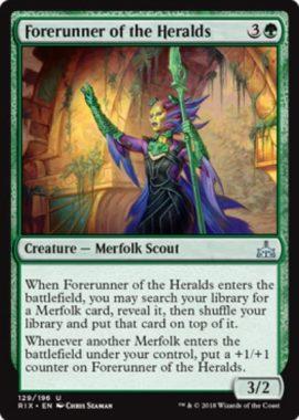 Forerunner of the Heralds(サーチ先:マーフォーク)