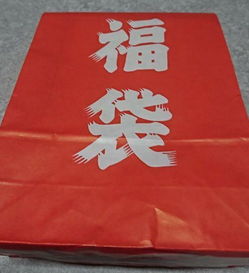 東京MTG「2018年モダン1万円福袋」の開封結果(画像付き)を情報提供いただきました!