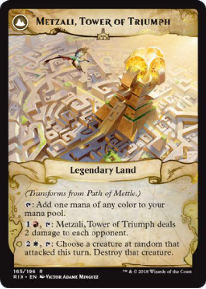 Metzali, Tower of Triumph(イクサランの相克)