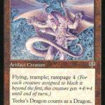 ティーカのドラゴン(MTG ドラゴン)