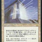 補充(MTG 壊れカード)