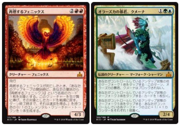 MTG「イクサランの相克」の日本語版BOXが期間限定タイムセールで大特価販売中!