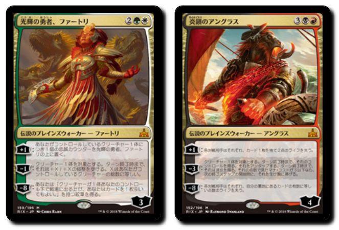 MTG「イクサランの相克」収録の2人のPW「光輝の勇者、ファートリ」&「炎鎖のアングラス」のカードデザイン記事がMTG公式に掲載!