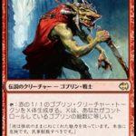 群衆の親分、クレンコ(MTG 壊れカード カードパワー高すぎ最強)