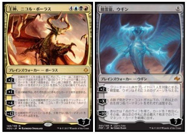 Twitterタグ「#MTGのカードを2枚並べてデュエルデッキにしよう」が面白い!2枚のカード画像でオリジナルのデュエルデッキを構築!