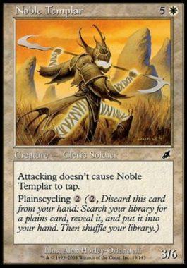 気高き院僧(Noble Templar)スカージ