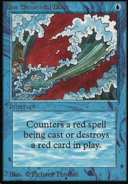 青霊破(Blue Elemental Blast)アルファ
