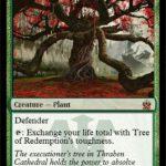 【マスターズ25】解放の樹(Tree of Redemption)がイニストラードより再録!神話レアのままにする必要あった?